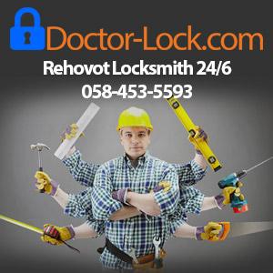 Doctor Lock